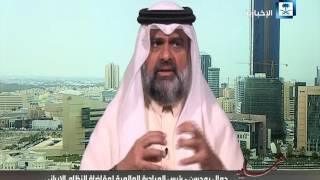 استمرار التدخلات الإيرانية في الشأن الداخلي لمملكة البحرين
