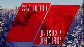 Бизнес блогер Данильянц. Как продавать больше и увеличивать прибыль. Бизнес блогинг в России.