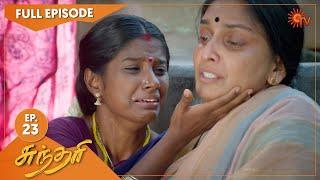 Sundari - Ep 23 | 19 March 2021 | Sun TV Serial | Tamil Serial