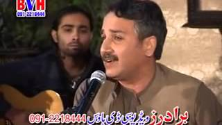 Haroon Bacha And Karan Khan   Da Suru Lambo   Biya Haga Makham De   Pashto Songs
