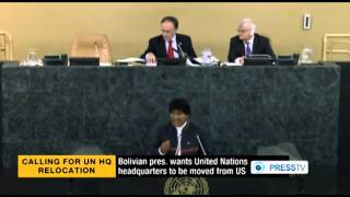 Move UN Out of US, Bolivian President Says