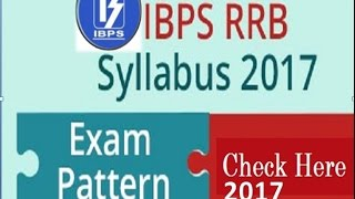 IBPS RRB Exam Pattern 2017 | IBPS RRB Syllabus 2017 | How to Prepare IBPS RRB  Exam 2017 Video