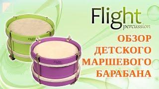 Обзор детского маршевого барабана Flight Percussion