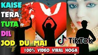 Kaise Tera Tuta Dil Jod Du Mai || TikTok Sky Girl Background Video Kaise Banaye | Jsr ka Londa