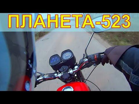 ИЖ ПЛАНЕТА -523 - УБРАЛ ПРОКЛАДКУ - ДИНАМИКА СТАЛА ЛУЧШЕ!