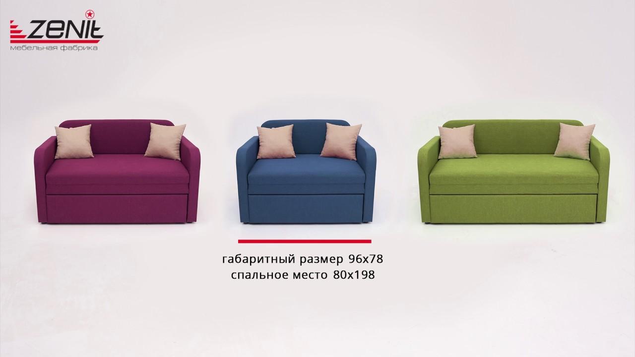 Диван типа софа — стильная и функциональная мебель, которая обеспечивает комфортный отдых и служит ярким элементом интерьера. Мягкое.