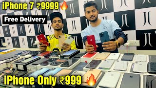 Cheapest iPhone Market in Delhi | Second Hand Mobile | JJ Communication | iPhonex, iPhone best deals