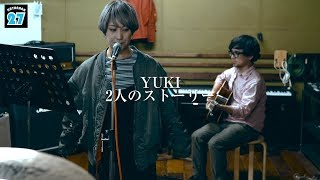 【歌ってみた#10】YUKI 2人のストーリー(Cover)