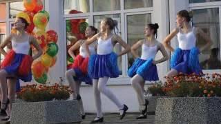 "1 сентября - День Знаний! ГБОУ Школа №879, 1 ""А"" класс"
