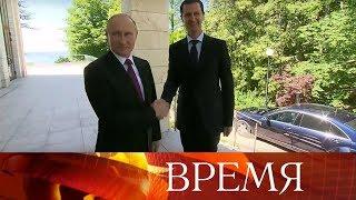 В Сочи состоялись переговоры Владимира Путина с президентом Сирии Башаром Асадом.