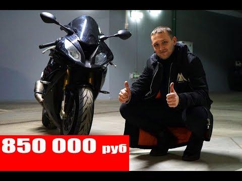 НОВАЯ ПОКУПКА BMW S1000RR