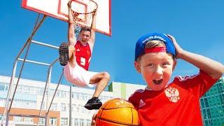 Сеня и Папа Играют в Спортивные игры