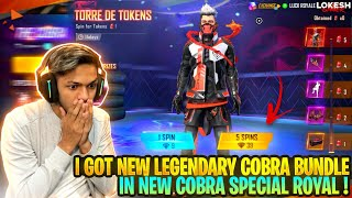 I Got New Legendary Cobra Bundle In New Cobra Special Royale Garena Free Fire
