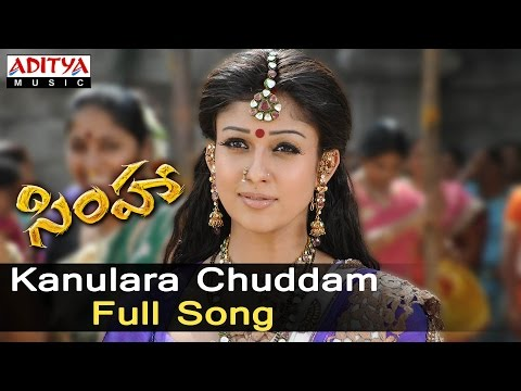 Kanulara Chuddam Full Song  - Simha Movie Songs - Bala Krishna,Nayantara, Namitha