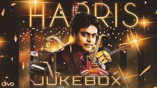 HARRIS : The Hit-Machine | a HARRIS JAYARAJ Special Jukebox | #HappyBirthdayHarrisJayaraj