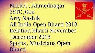 army relation Bharti merit list