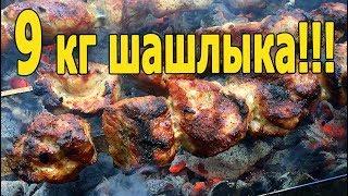 ВЛОГ | 9 кг шашлыка!!! | MukBang ASMR Eating Slurp | Жру.ру#163