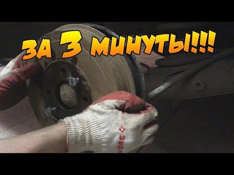 Как снять тормозной барабан (Fiat Albea)