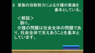 図書館員の倫理綱領 - JapaneseC...
