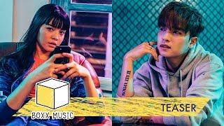 เอาไงดีว้า - MARC TATCHAPON feat. LAZYLOXY [ Official Teaser ]