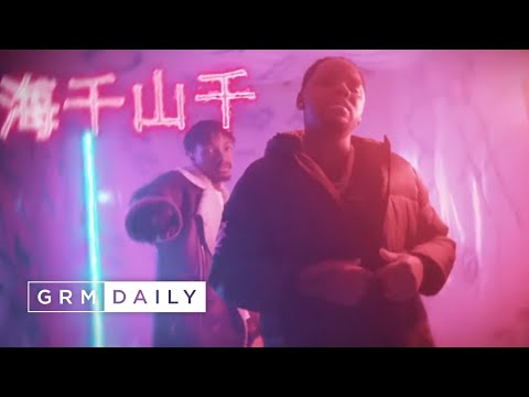 Offmazza feat. Pe$chi - Kiss & Touch [Music Video] | GRM Daily