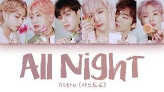 Download lagu ASTRO (아스트로) – ALL NIGHT (전화해) (Han|Rom|Eng) Color Coded Lyrics/한국어 가사 MP3