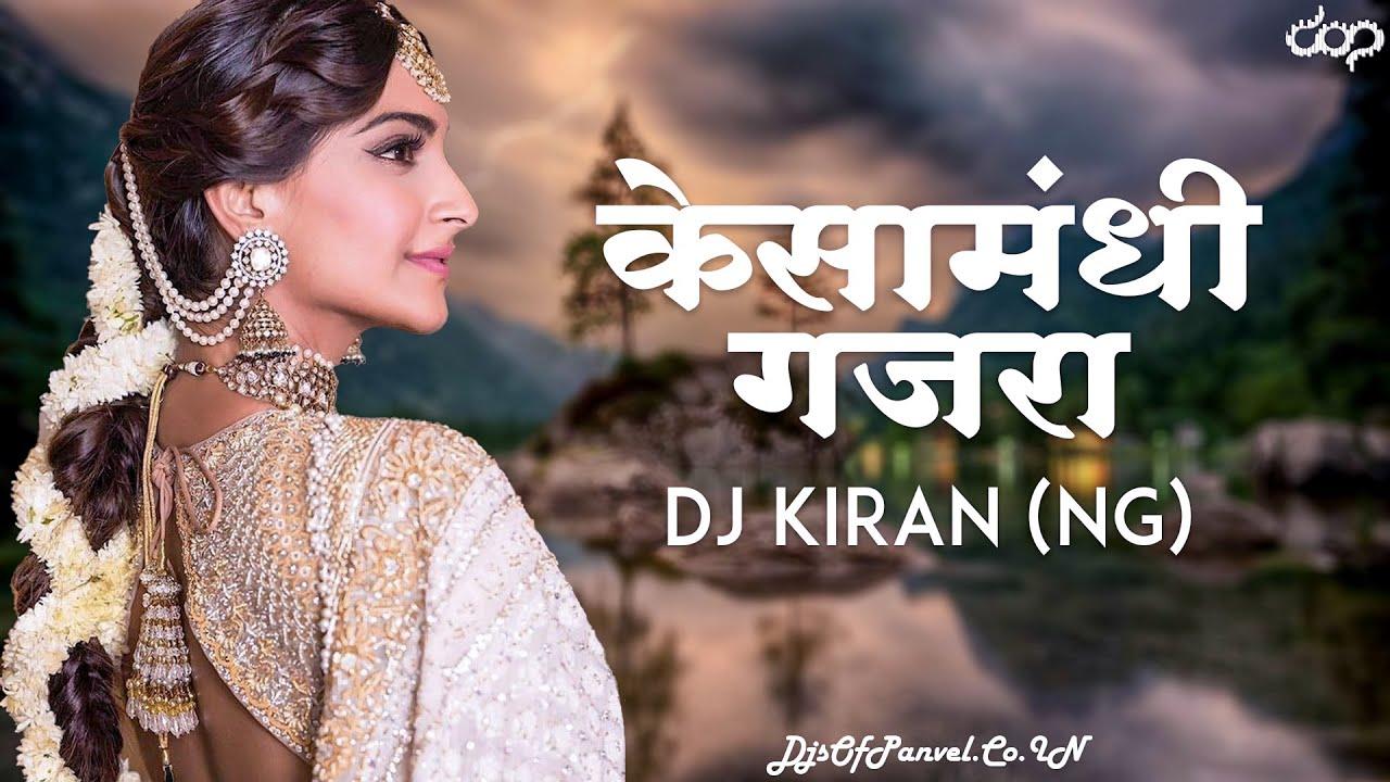 Kesamadhi Gajara (Remix) - Dj Kiran NG