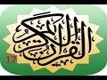 الجزء السابع عشر - الشيخ أ.د. سعود بن إبراهيم الشريم  -
