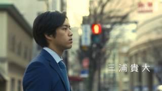 映画『繕い裁つ人』予告編