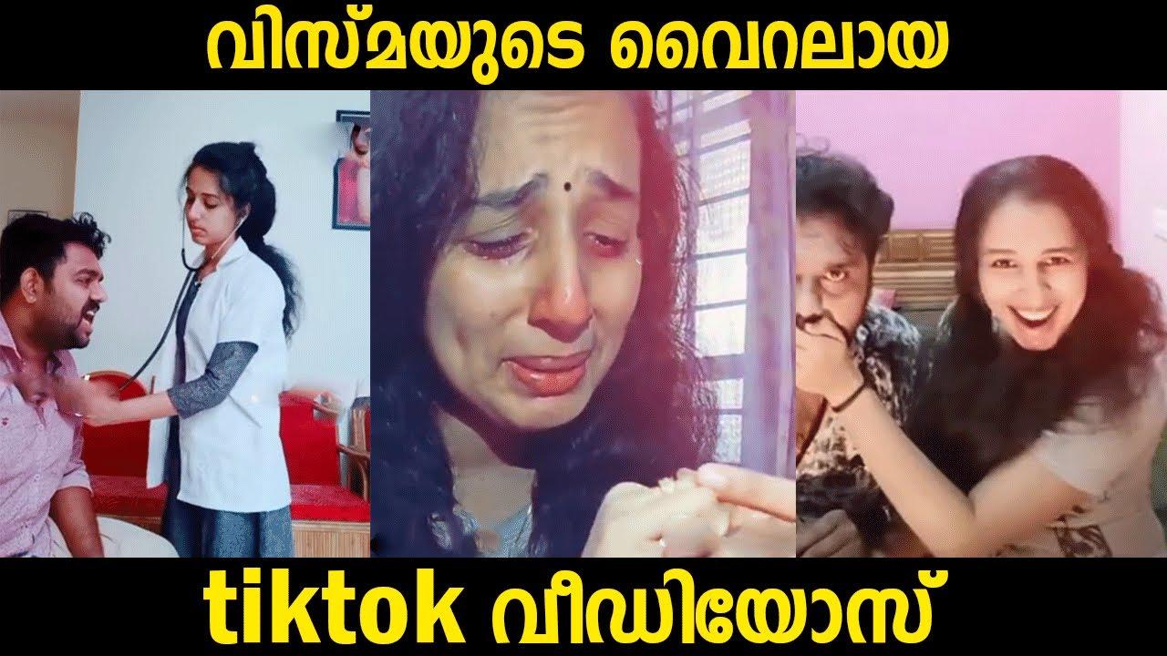 വിസ്മയുടെ വൈറലായ tiktok വീഡിയോസ്   vismaya tiktok reels videos viral !