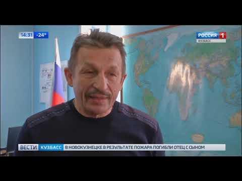 """Директор обогатительной фабрики в Прокопьевске прокомментировал видео с """"дорогой в ад"""""""