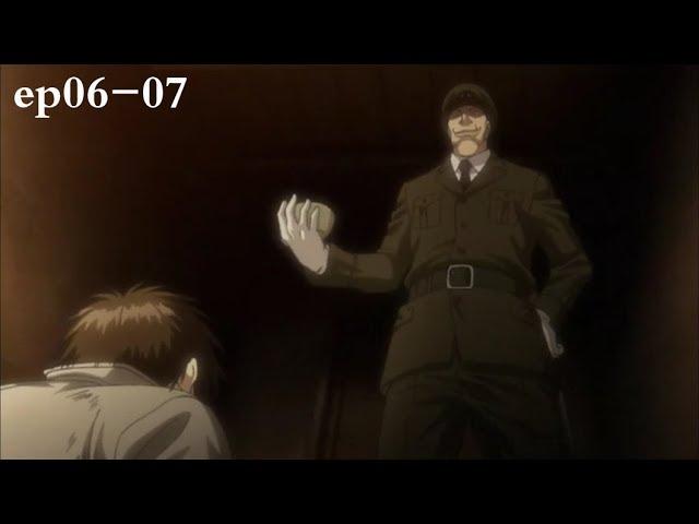 【宇哥】没有一处恐怖画面,却让人不敢看第二次的冷门动画《二舍六房的七人06-07》