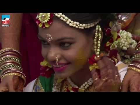 Harshala Che Haldila | 2016 Hits | Harshala Patil, Parmesh Mali | HD