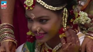 Harshala Che Haldila | 2016 Hits | Harshala Patil, Parmesh Mali | HD
