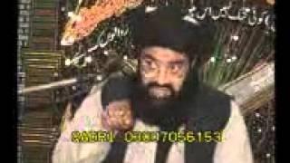 Abdul Latif Faridi Sb,Mehfil 138 Chak Rana Muzammil Qadri Sound 03007056153