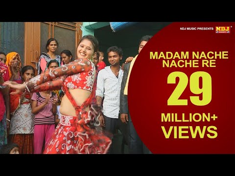 Madam Nache Nache Re Tu To - Haryanvi Dj Dance Song 2015 - Anjali Raghav,Pawan Gill - NDJ Music