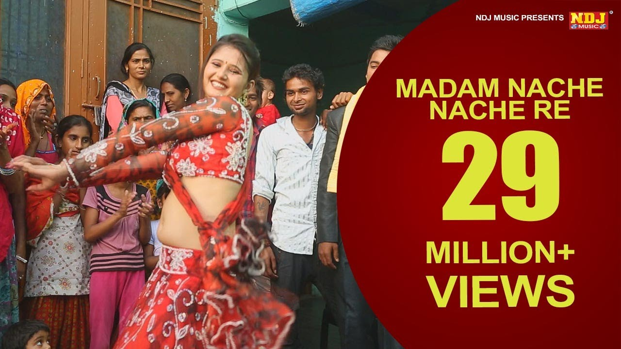 Download Madam Nache Nache Re Tu To - Haryanvi Dj Dance Song 2015 - Anjali Raghav,Pawan Gill - NDJ Music