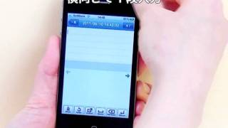 7notes mini (J) for iPhone 紹介動画その1 1/2