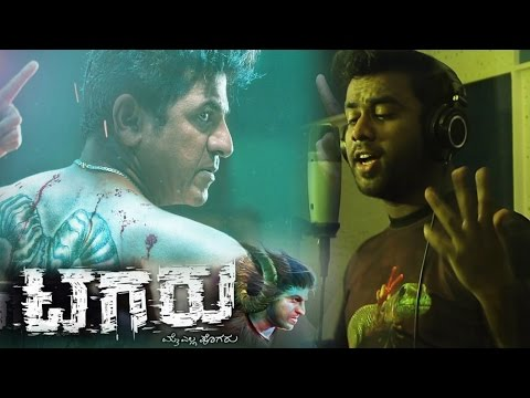 Tagaru Kannada Movie Promotional Song | Shivaraj Kumar | Fan Made | Top Kannada TV