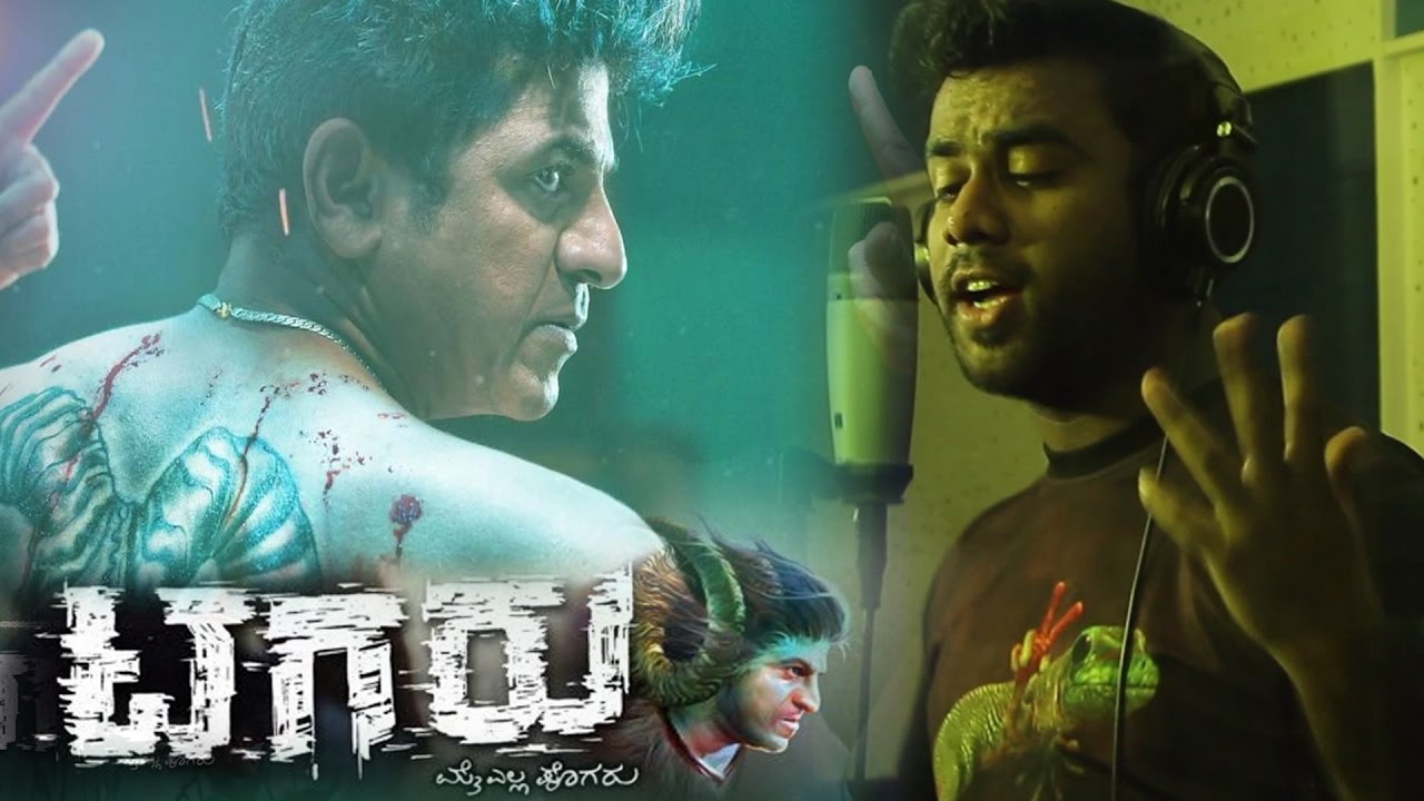 Kannada tagaru movie video songs download
