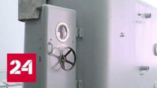 Похититель космической сурдокамеры сядет в камеру обычную - Россия 24