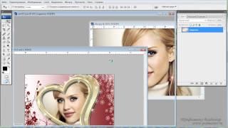 Видеоуроки фотошоп   Как вставить фотографию в шаблон рамку