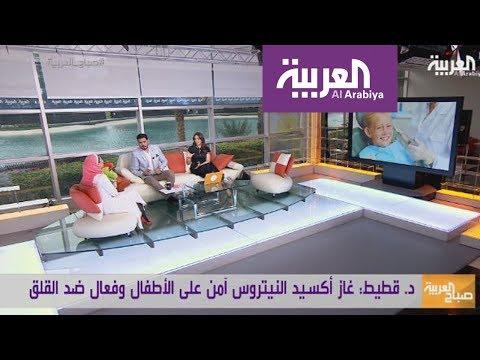 #صباح_العربية :طبيبة مصرية خفيفة دم  - نشر قبل 2 ساعة