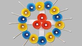 কাগজের তৈরি জিনিস | Paper Craft Wall Hanging with Cotton Bud | হাতের তৈরি জিনিস | কাগজের ফুল বানানো