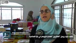 """مصر العربية   شاهد كيف يرسل """"المغتربين"""" الهدايا لذويهم في غزة المحاصرة"""