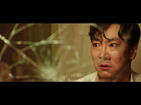 BLUEBEARD (Teaser Trailer)