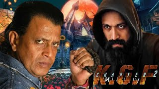 KGF chapter 2 movie official trailer ! Yash , Raveena Tandon, Sanjay Dutt, Releasing date, KGF 2