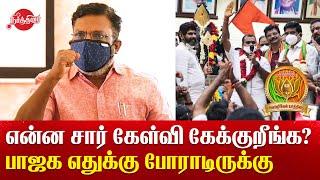 Thirumavalavan latest speech BJP vetrivel yatra Manusmriti Tamil news manudharmam