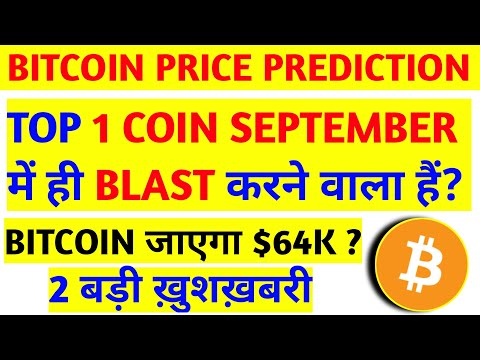 🔴Urgent Crypto market update | Bitcoin bull run?| Top 1 coin blast in September month investment now