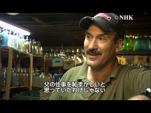 "Walter the Seltzerman - ""Streets of New York"" - from NHK TV America"